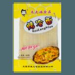 ZHUDAFU Chinese style noodle 560g