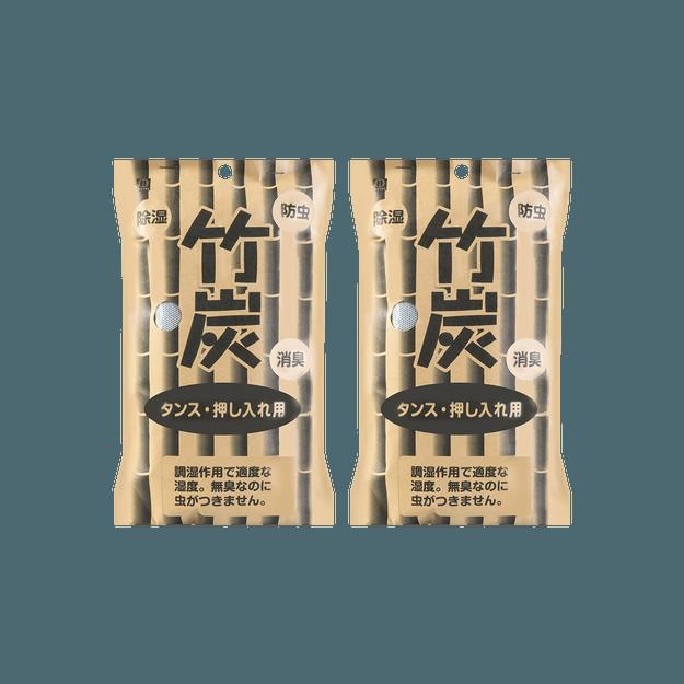 商品详情 - 【超值4包组合】日本KOKUBO小久保 竹炭包  2件入 除湿防虫消臭 - image  0