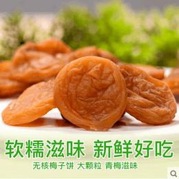 MushroomStorm Seedless Dried Plum Honey Flavor 200g