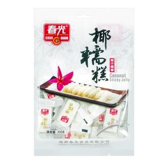 CHUNGUANG Hainan Specialty Spring Waxy Cakes Coconut 200g