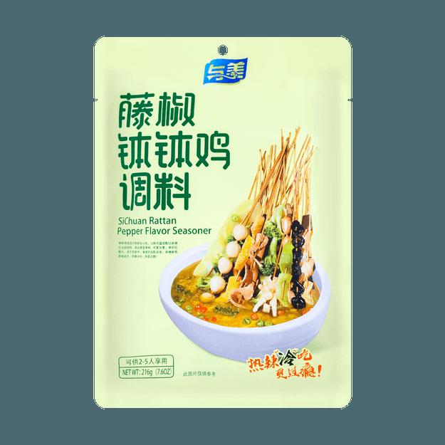 Product Detail - YUMEI SiChuan Rattan Pepper Flavor Seasoner 216g - image 0