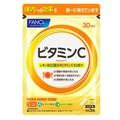 FANCL vitamin C VC 30days 90 capsules for 30 days