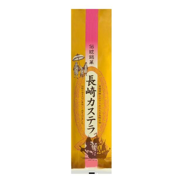 商品详情 - 日本CHIKUHO筑丰 传统长崎蜂蜜蛋糕 260g - image  0
