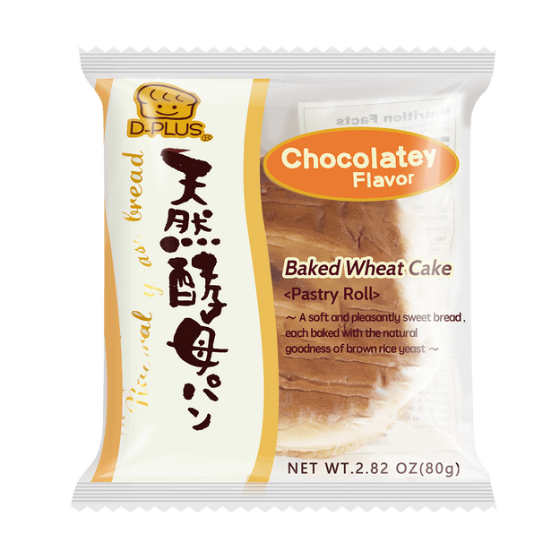 Product Detail - 【EXP 11/20/2020】D-PLUS Natural Yeast Bread Chocolate Flavor 80g - image 0