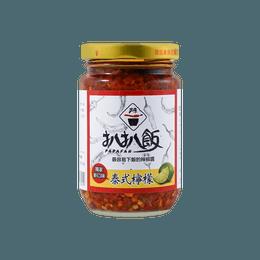 【新品首发】扒扒饭 泰椒酱 260g 【香辣入味拌饭拌面绝佳】