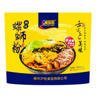 XI LUO HUI Spicy Instant Rice Noodle 320g