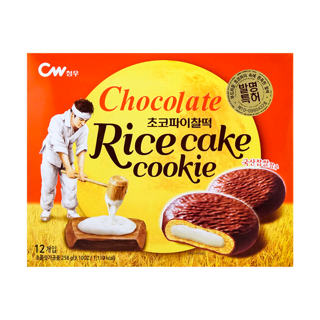 Product Detail - CW Chocopie Filled With Sweet Rice Cake 258g - image 0