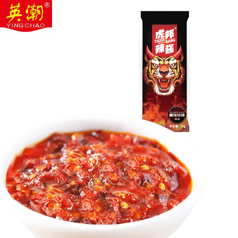 Yamibuy.com:Customer reviews:YINGCHAO Devil Chili Sauce 15g