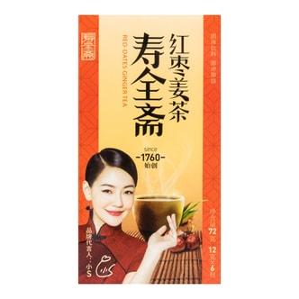 寿全斋 速溶姜汁暖贡姜茶 红枣姜茶 12gx6条 72g