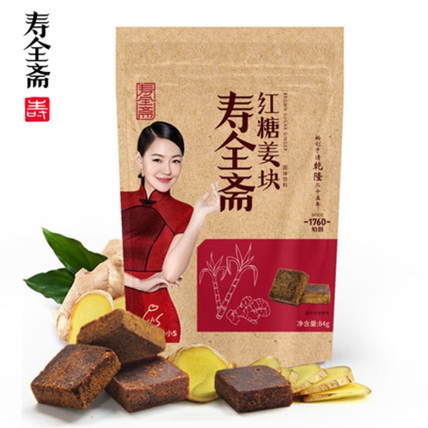 Product Detail - SHOUQUANZHAI Brown Sugar And Ginger Thunk 84g*2 - image 0