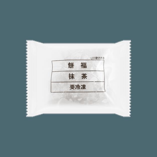 商品详情 - 【冷冻】风雅堂 福饼 抹茶 1枚入 - image  0