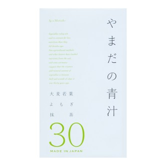 日本YAMADA FARM山田农园本铺 大麦若叶青汁 30条入 90g