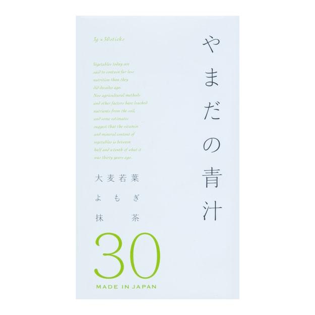 商品详情 - 日本YAMADA FARM山田农园本铺 大麦若叶青汁 30条入 90g - image  0