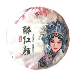 Beauty Dianhong Rose Black Tea Yunnan Black Tea Cake 200g