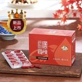 台湾 BEAUTY 小铺  钙密滴鸡精胶囊 60粒入