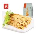 [中国直邮] BESTORE 良品铺子金针菇烧烤味188克