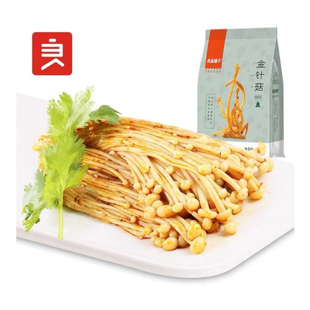 商品详情 - [中国直邮] BESTORE 良品铺子金针菇烧烤味188克 - image  0