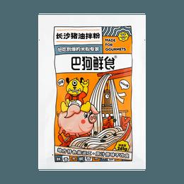 BaGou Oil Stir Rice Noodle 261g
