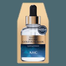 A.H.C. Premium Hydra Gold Foil Mask 5sheets