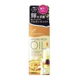 MANDOM LUCIDO-L Argan Rich Oil Hair Treatment Oil Rich Moisture 60ml