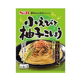 日本S&B 意面调料酱包/拌饭料 虾米柚子胡椒味 44.8g