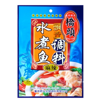 QIAOTOU Spicy Boiled Fish Seasoning 200g