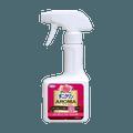 【新品热销】日本UYEKI 防螨虫除菌喷雾剂 花香型 250ml 过敏痘痘克星