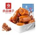 [中国直邮] BESTORE 良品铺子鱿鱼仔海鲜即食香辣味160g