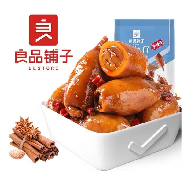 商品详情 - [中国直邮] BESTORE 良品铺子鱿鱼仔海鲜即食香辣味160g - image  0