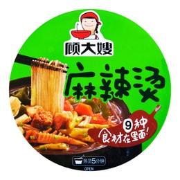 GUDASAO Instant Spicy Hotpot Spicy Sour Flavor 127g