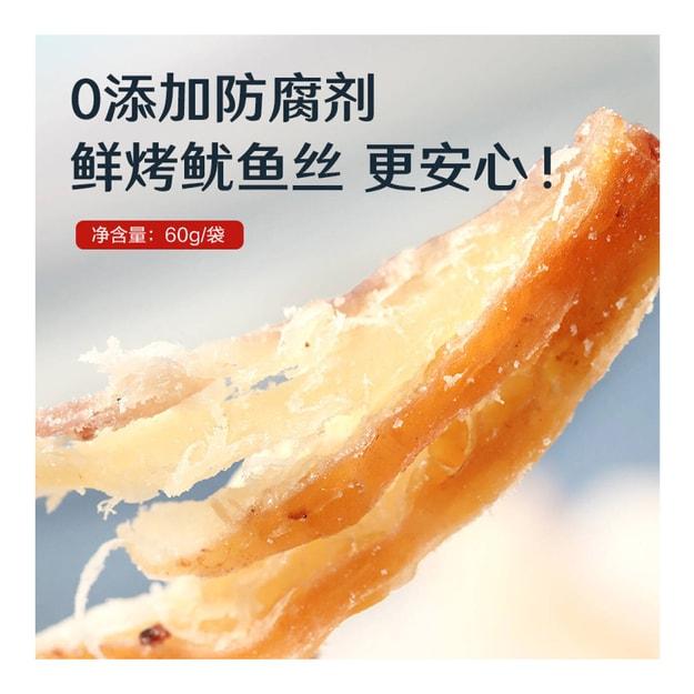商品详情 - [中国直邮] BESTORE 良品铺子烤鱿鱼丝香辣味60g - image  0