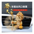 RAMBLE Car Decor Air Freshener Auto Decoration Air Force 3 Car-styling Solid Fragrance Clip Air Vent Perfume Blue 1pc