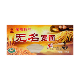 Wuming Wide Noodle 600g*26