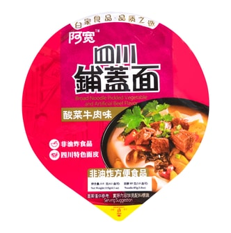 BAIJIA Sichuan Broad Noodle Pickled Vegetable Beef Flavor Bowl 115g