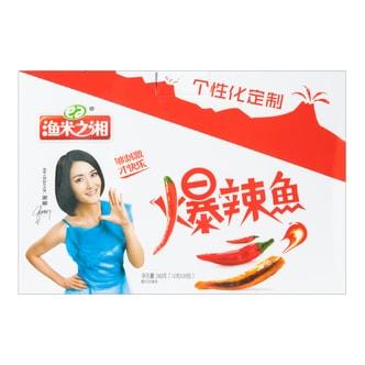 渔米之湘 爆辣鱼 20包入 240g