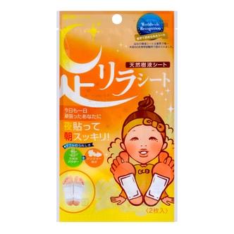日本树之惠 天然树液除湿气温暖排毒足贴树液生姜成份 特别限定 一对入