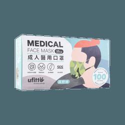 【台湾制造】Ufitto优美特居家生活 一次性三层成人医用口罩 25片装 17.5×9.5cm 迷彩系列 森野绿
