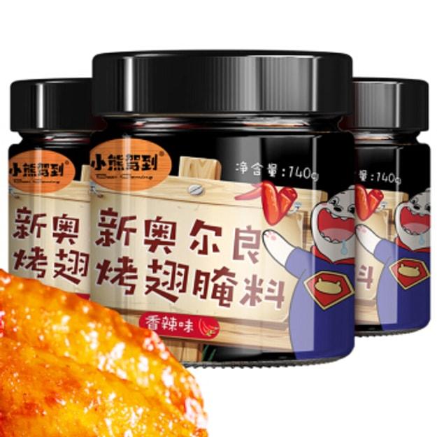 商品详情 - 小熊驾到 烤肉蘸料 香辣 140g - image  0