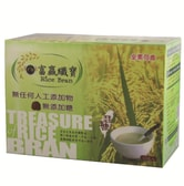[Taiwan direct mail] Taiwan Rice Bran - Full-fat rice bran of Stabilized 15 bags/box