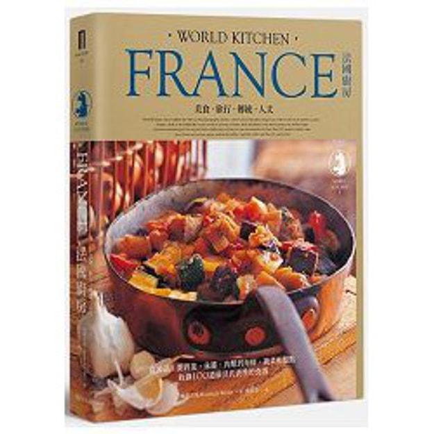 Product Detail - 【繁體】法國廚房 - image 0