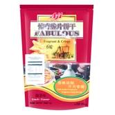台湾AJI 惊奇脆片饼干 泡菜味 200g