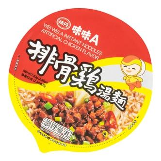 台湾味丹 味味A 排骨鸡汤面 盒装 82g