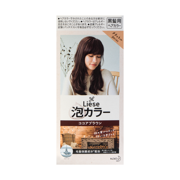 Product Detail - KAO LIESE PRETTIA Bubble Hair Dye #Cocoa Brown 1Set - image 0