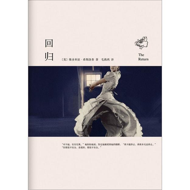 商品详情 - 回归(2013年版) - image  0