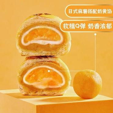 Mochi Baked Cake, 300g