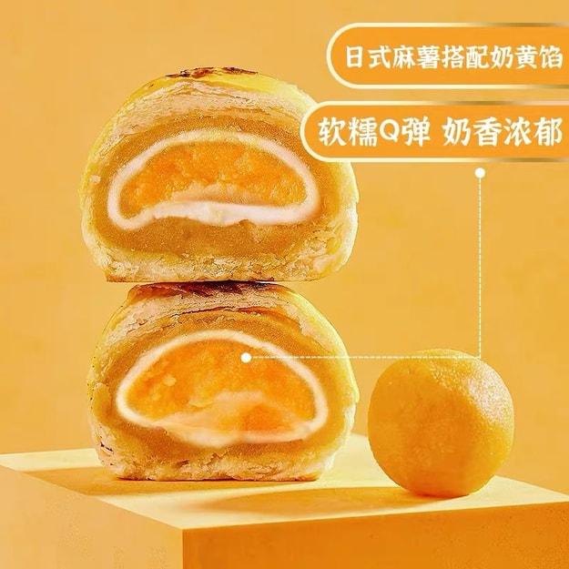 商品详情 - 【过口不忘】三味酥屋 日式三层内陷儿 麻薯奶黄酥 6枚入 - image  0