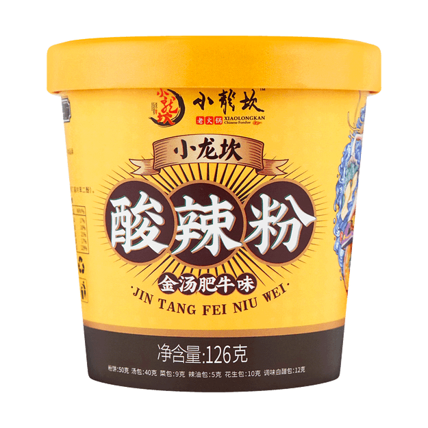 Product Detail - Jin Tang Sweet Potato Noodle 126g - image  0