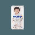 日本MOONY尤妮佳 通用婴儿臻粹有机自然棉 拉拉裤 提升柔软度 轻薄舒适 自然版 XL号 12-22kg 32枚