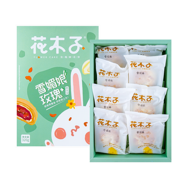 【短保爆品】花木子 雪媚娘玫瑰鲜花饼 320g
