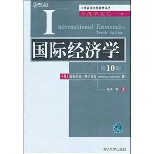 商品详情 - 工商管理优秀教材译丛·经济学系列:国际经济学(第10版) - image  0